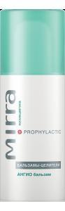 ANGIO  (50 ml)