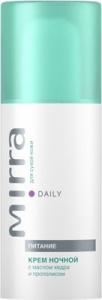 LUNA  (50 ml)