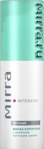 LÁZEŇSKÁ MASKA (50 ml)