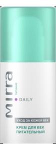 IRIS  (30 ml)