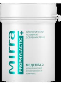 MEDELLA 2 (50 kapslí á 0,4 g)