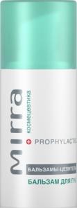 LABIO (15 ml)
