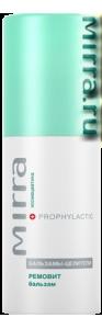 REMOVIT (50 ml)
