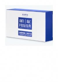 ANTI-AGE PROGRAM PROFESIONAL - sérum (15x1,5 ml)