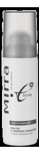 ELITA  (100 ml)